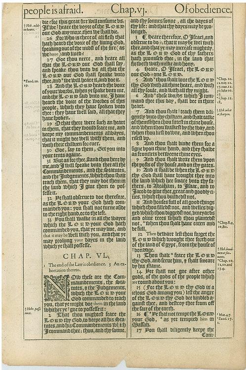 Deuteronomy 5:25b-6:17a - 6:17b17:13a