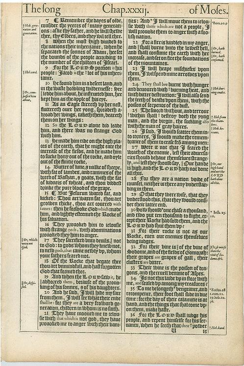 Deuteronomy 32:7-32:36a - 32:36b-339