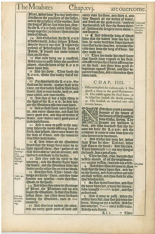 2 Kings 3:13b-4:6 - 4:7-4:34a