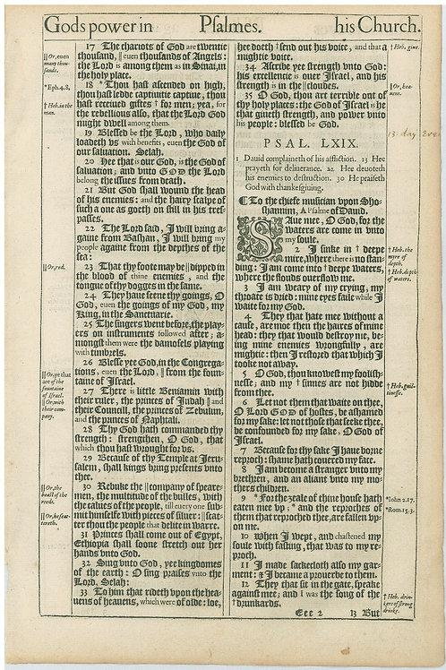 Psalms 68:17-69:12 - 69:13-71:2