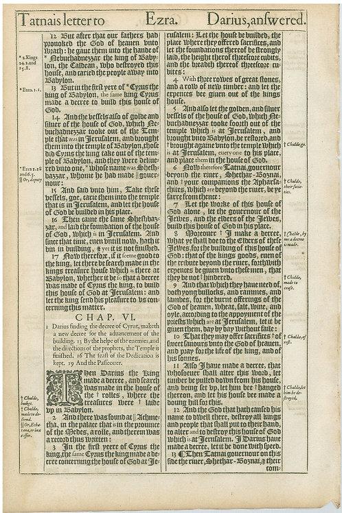 Ezra 4:13b-5:11 - 5:12-6:13a