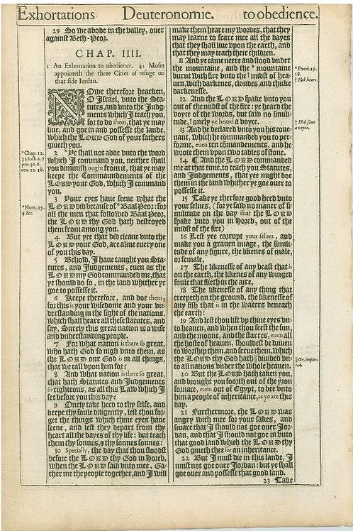 Deuteronomy 3:3b-3:28 - 3:29-4:22