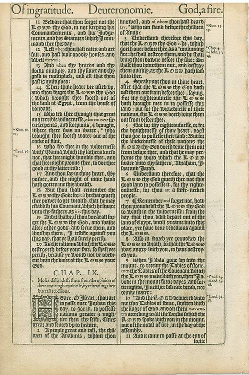 Deuteronomy7:13b-8:10 - 8:11-9:11a