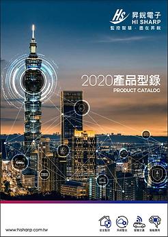 中文版型錄封面.PNG