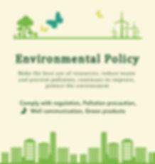 環境-英.jpg