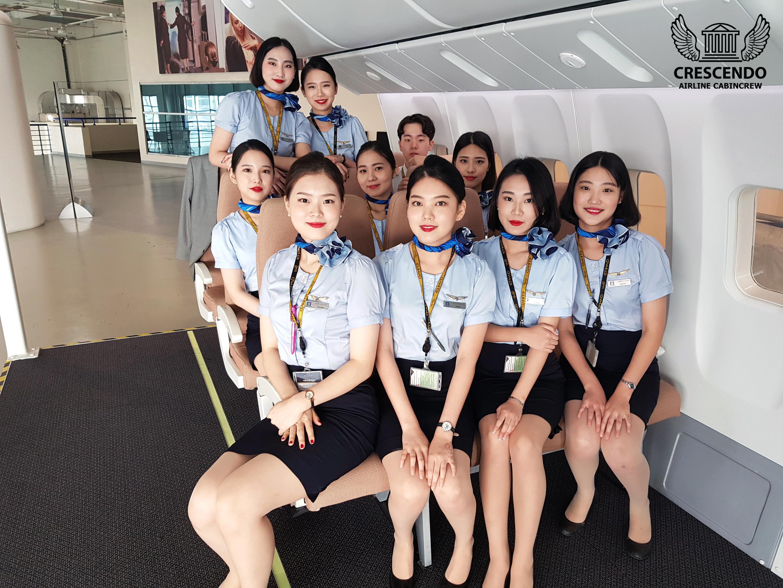 Etihad Aviation Training