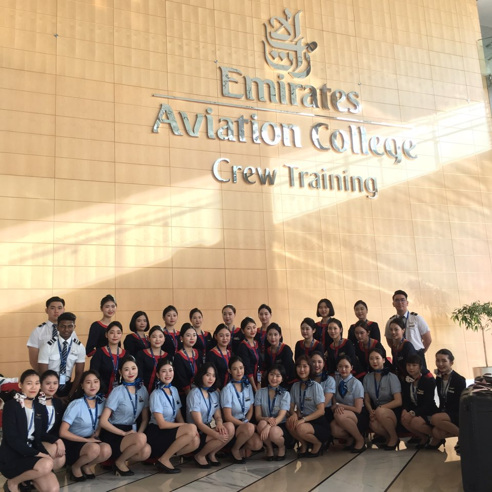 Emirates Aviation College