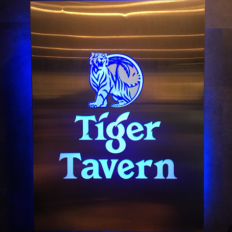 Tiger Brewery Tour 2017