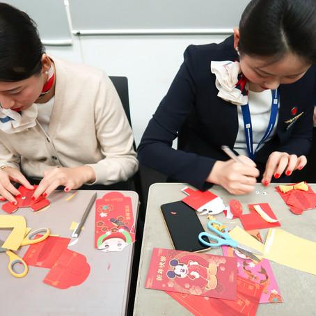 Chinese New Year Celebration: Senior