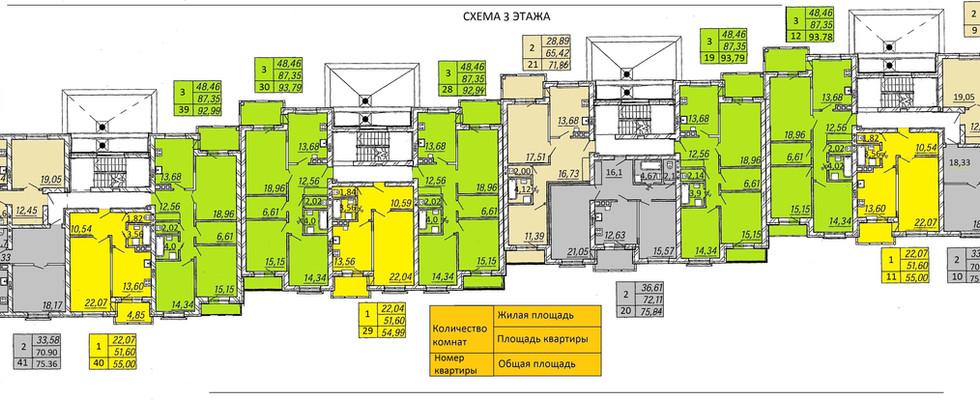 3 этаж нумерация.jpg