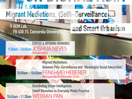 Symposium on Digital Asia: Migrant Mediations, (Self)-Surveillance, and Smart Urbanism