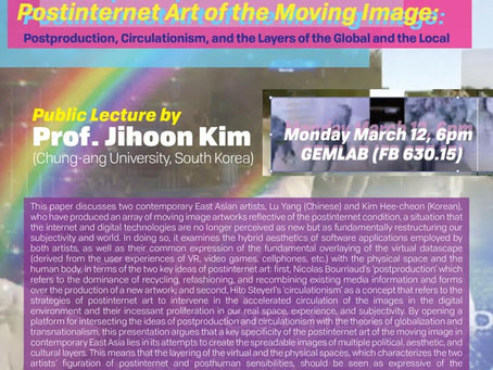 Contemporary East Asian Postinternet Art of the Moving Image