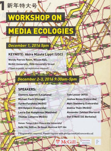 (Nov 10)Workshop poster_participants.jpg