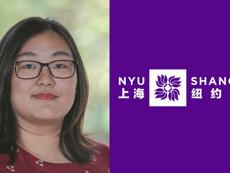 Former GEM Coordinator Weixian Pan joins the Faculty of NYU Shanghai
