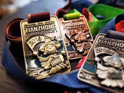 2015台灣米倉 田中馬拉松獎牌