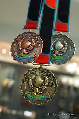 2013台灣米倉 田中馬拉松獎牌