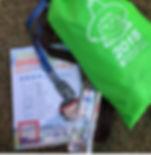 2015台灣米倉 田中馬拉松 選手包