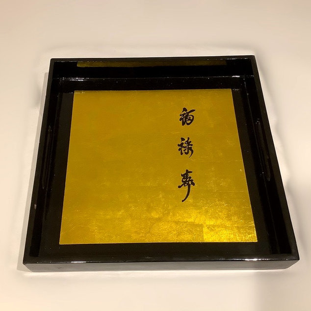 Gold and Black Serving Tray