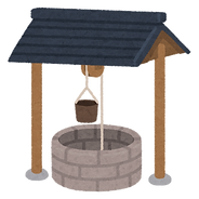 井水ろ過装置