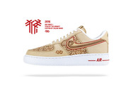 Air Force 1 Year of the Monkey