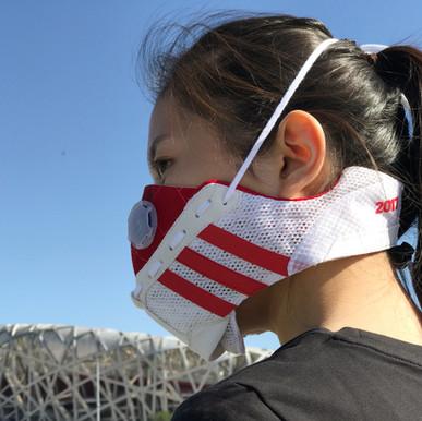 adiZero Beijing Mask