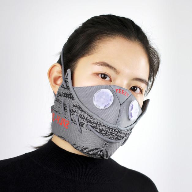 Yeezy Beluga Mask 2.0