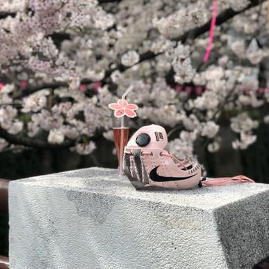 Flyknit Trainer Mask Sakura