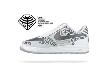 Lunar Force 1 Year of the Goat