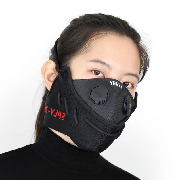 Yeezy 350 V2 BLK Mask