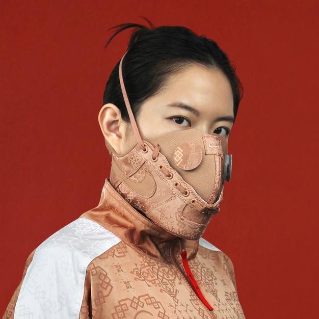 Rose Gold Silk Mask