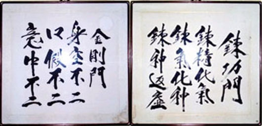 sunmudo_writing_03.jpg