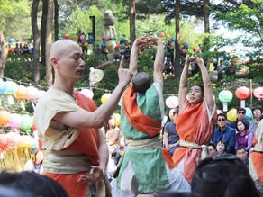 골굴사 부처님 오신날 봉축법요식과 선무도 공연안내!