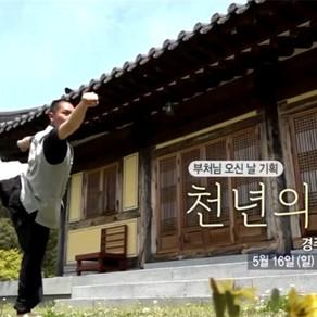 """다큐3일 """"천년의 수행"""" 경주 골굴사 72시간"""