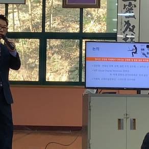 선무도 학술대회 라이브 방송!