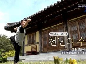 """다큐멘터리 3일 """"천년의 수행"""" 다시보기"""