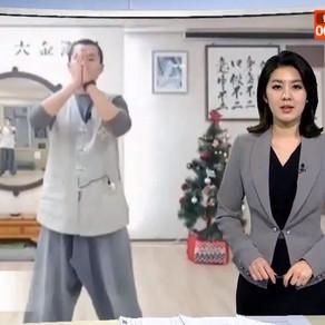 BTN '선무도 수업 온라인으로!'