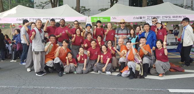 선무도 연등회 전통문화마당