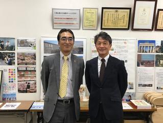 日本フードエコロジーセンター