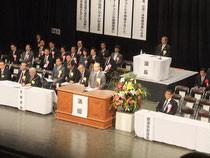 東京都道路整備事業推進大会