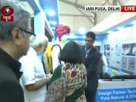 Harvesto presented in front of Prime Minister Modi