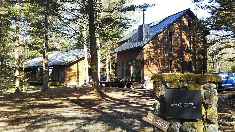 森のカフェ 軽井沢南が丘