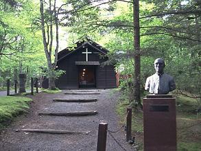 Karuizawa sightseeing tour