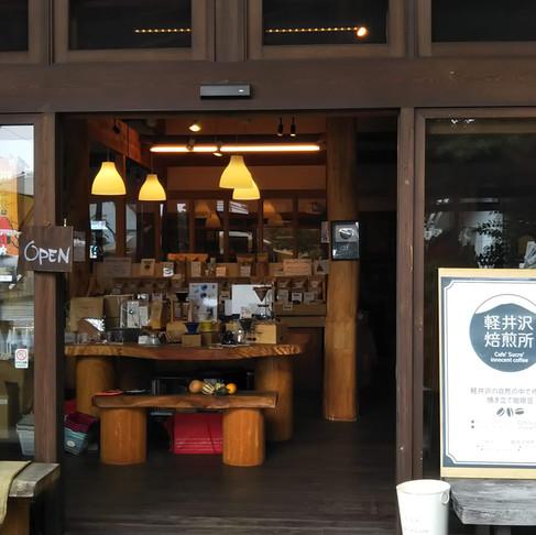 珈琲ロースト&そば打ち体験 in 軽井沢