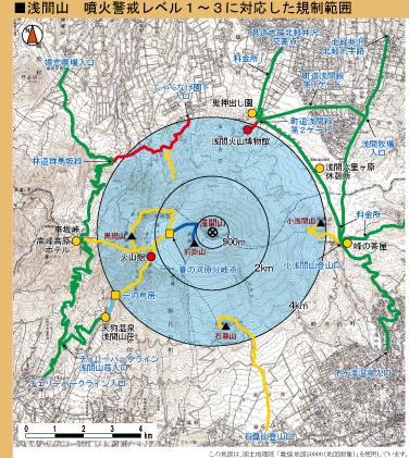 8月7日の浅間山の小規模噴火について
