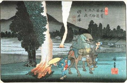 karuizawa-a.jpg