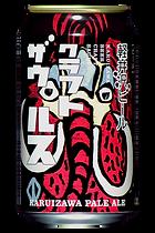 クラフトザウルス缶-001.png