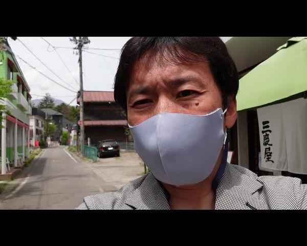 脇本陣がルーツの旧軽井沢「三度屋」