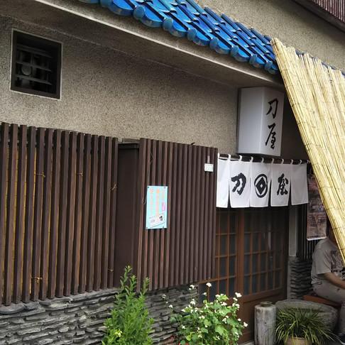 北国街道の上田宿柳町