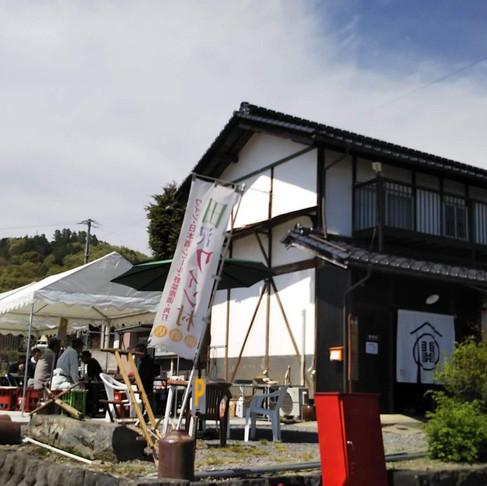ワインシティ東御と田沢おらほ村
