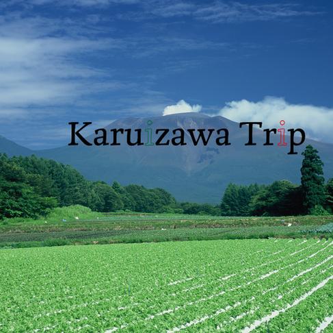 YouTubeチャンネル『軽井沢トリップ Karuizawa Trip』開設のお知らせ